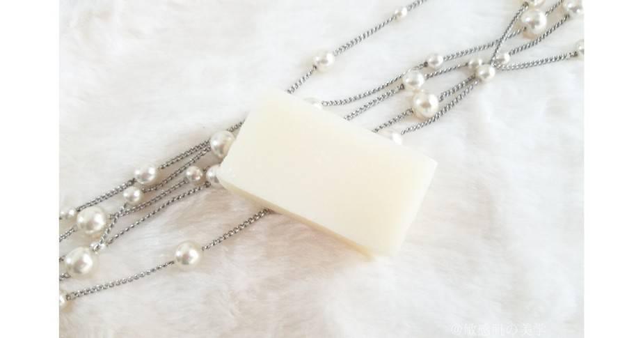 ワイエスラボトライアル石鹸の内容とレビュー22