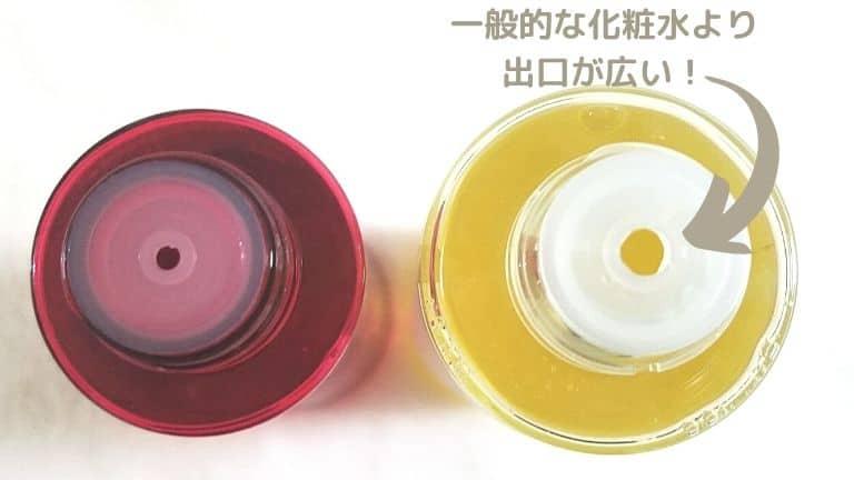 潤静 (4)