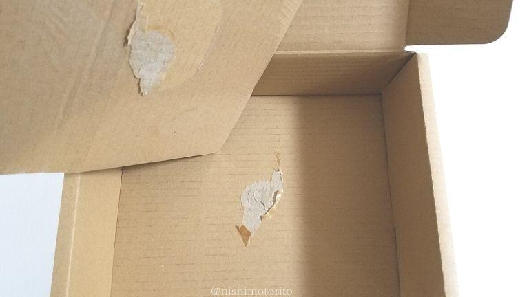 ワイエスラボモイストプラス箱
